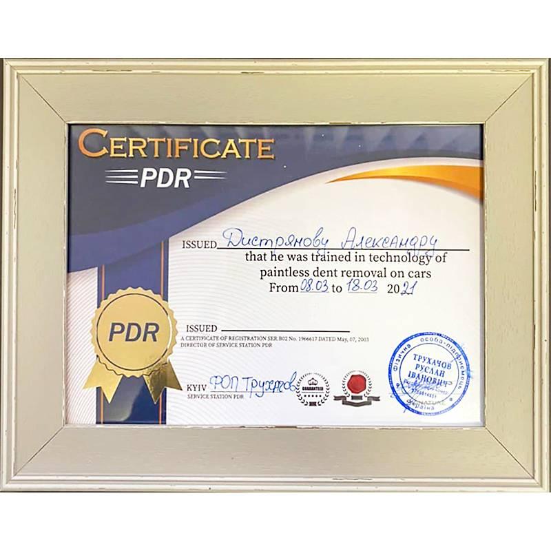 Сертификат PDR Evo CARS